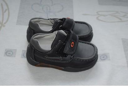 Vaikiški odinukai juodi